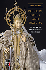 Book Cover of Puppets, Gods, and Brands by Teri Silvio