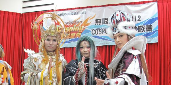 Taiwanese Puppetry Cosplayers